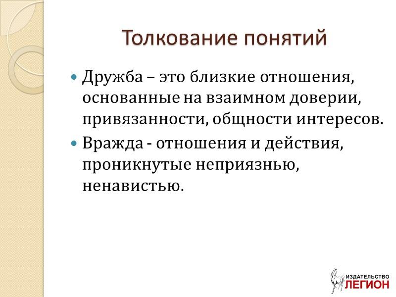 Материалы для литературных аргументов из заданий ЕГЭ Также неоднозначно изображён и Петербург. С одной