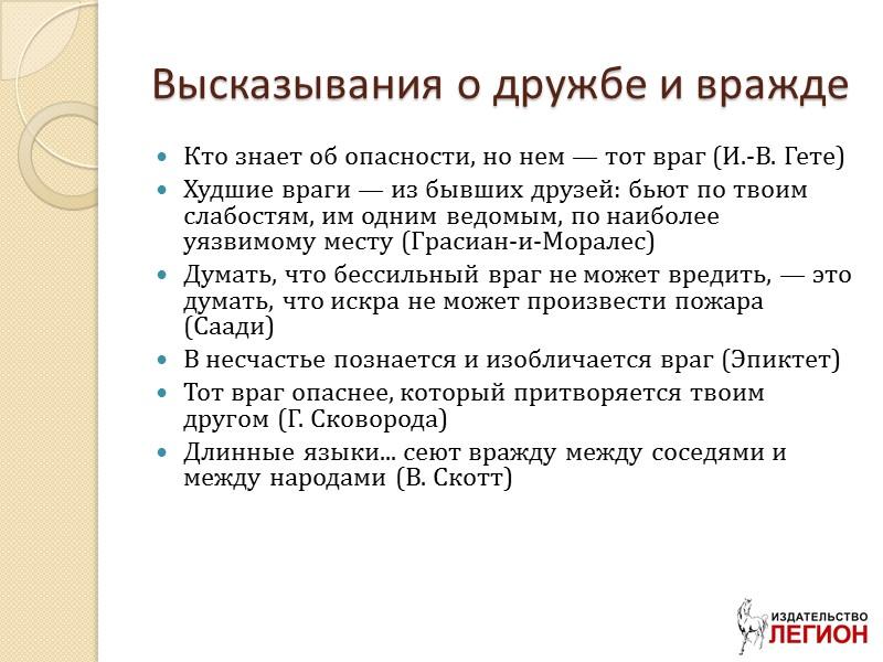 Материалы для литературных аргументов из заданий ЕГЭ Рассмотрите «двойников» Раскольникова, которые живут и действуют