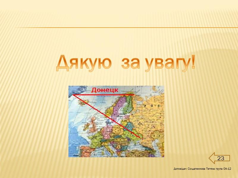 3.4 демографічна ситуація Демографічна ситуація на Донеччині кризисна. У 2008 році чисельність населення тут