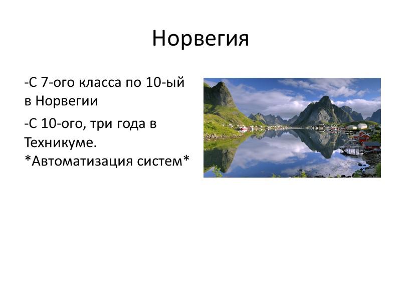 Если бы у вас был долг 500 000 рублей и отдавать через пол года,