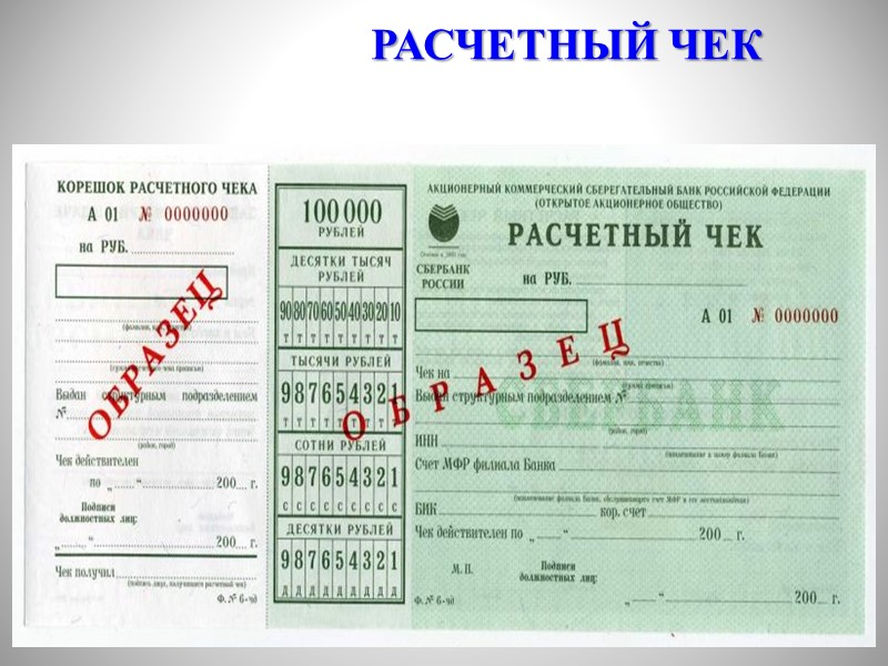 Акты по строительству скачать Исполнительная документация