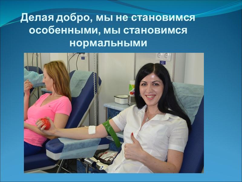 Спасибо за внимание! Присоединяйтесь в наши ряды! Обратная связь: zoenka-dzhan@yandex.ru тел.: 8-925-065-21-82 Наша группа