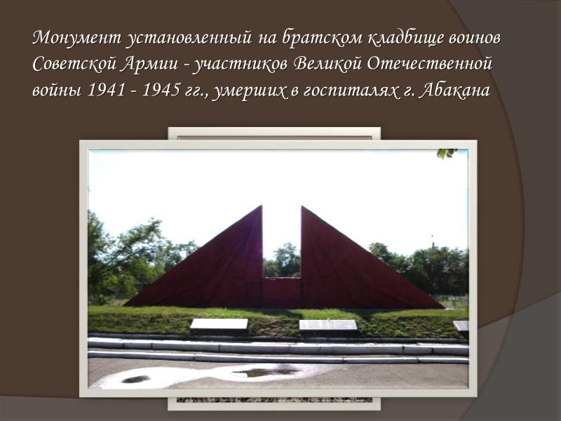 Курган тагарской культуры в окрестностях села Бельтырское