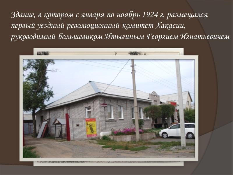 Месторасположение поселения Кизек тигей