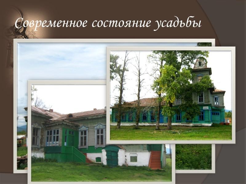 Монумент установленный на братском кладбище воинов Советской Армии - участников Великой Отечественной войны 1941