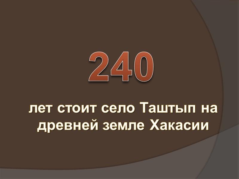 Основатель усадьбы –  Владимир Платонович  Сукачев Усадьба Беседка-горка Домик для гостей