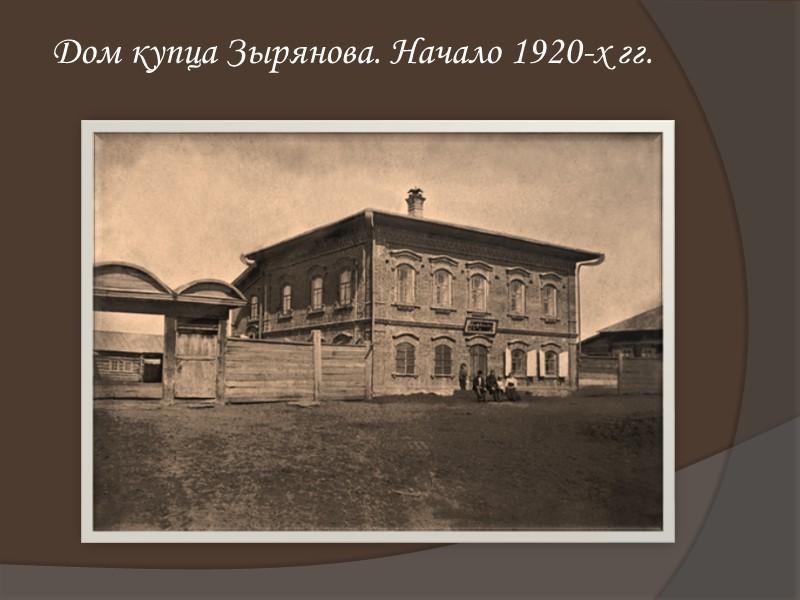 Здания, достойные занять свое место в истории Жилой дом по ул. Набережная, 6 Памятник