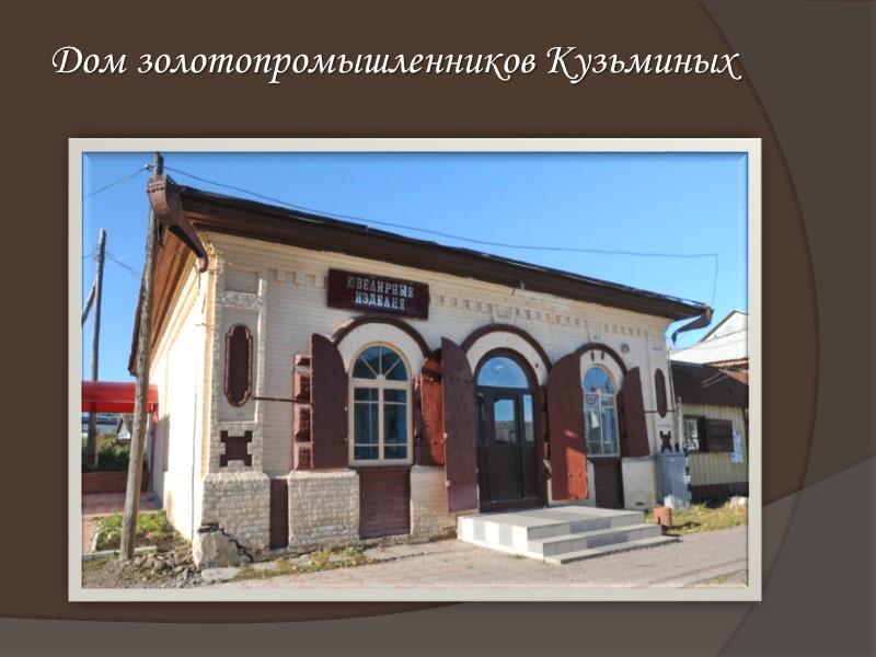 Копия старинной карты земель Таштыпского казачьего караула