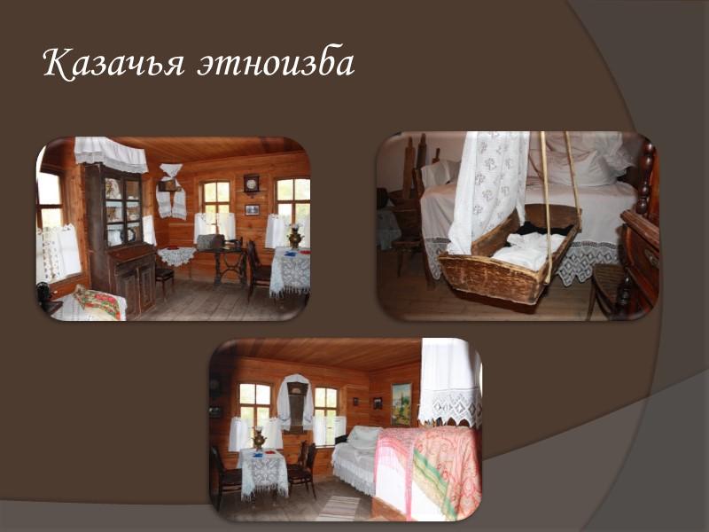 Бывший дом священника. Первая половина XIX века.   Ныне в нем находится Таштыпский