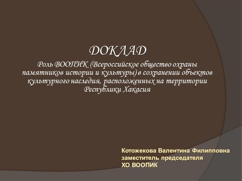 Дом золотопромышленников Кузьминых