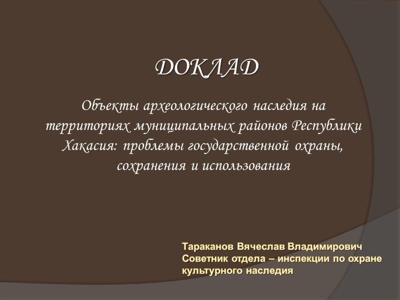 Сайт создается с целью увековечения памяти участников Великой Отечественной войны