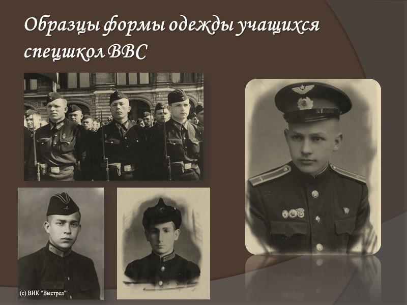 В годы Великой Отечественной войны  Хакасия, как и многие другие тыловые регионы Советского