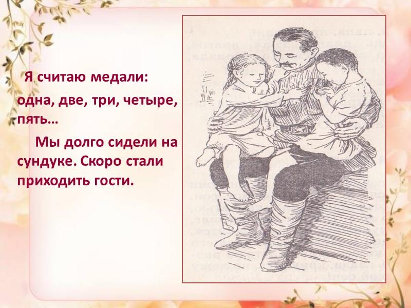 картинка книги радость нашего дома