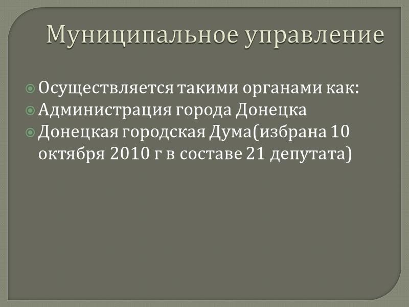 Обзор города Обелиск памяти солдатам войны 1941-1945 г.