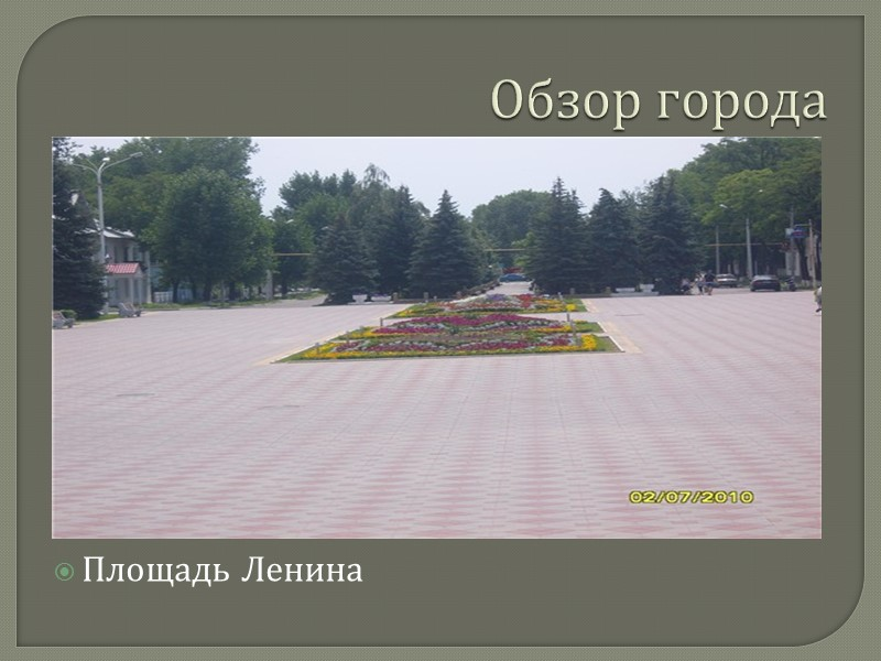 Муниципальное управление Осуществляется такими органами как: Администрация города Донецка Донецкая городская Дума(избрана 10 октября