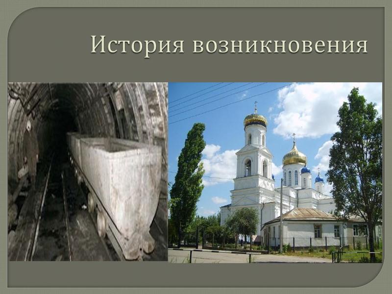 Донецкая городская дума 4. По промышленности, строительству, транспорту, связи и ЖКХ 5. По предпринимательству,