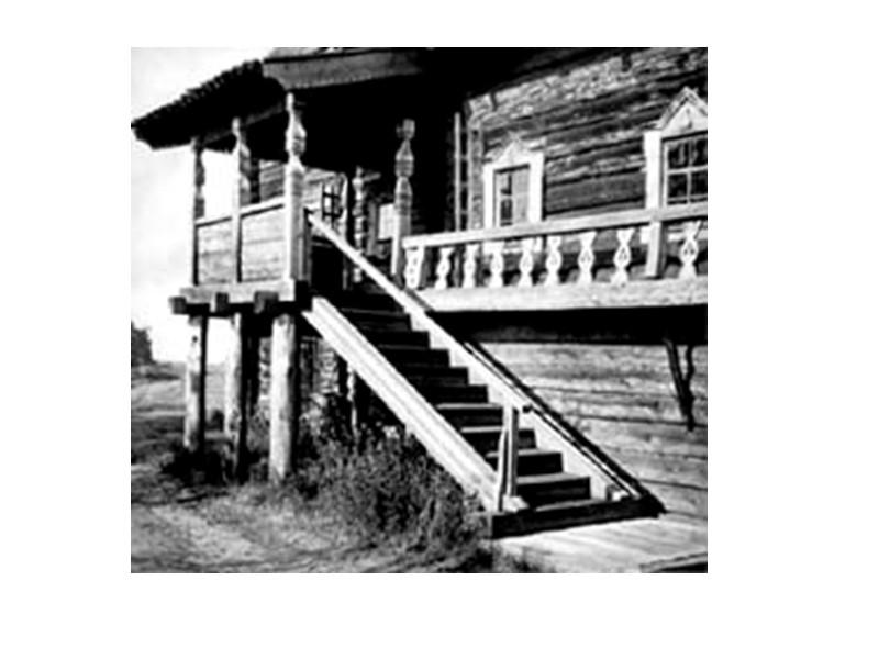 А как же обставлялся дом? Познакомимся с внутренним убранством традиционного жилища. Мебели в нем