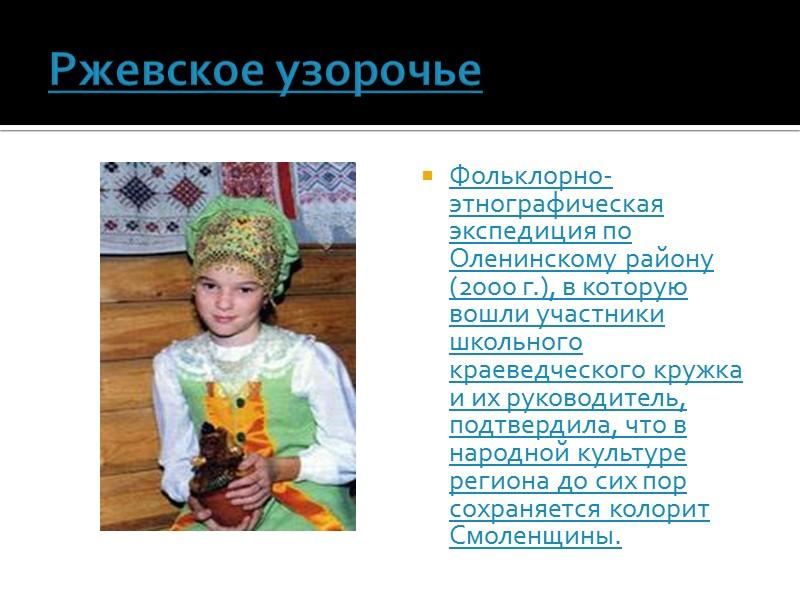 Значение термина «черкеска» в лексике черноморских казаков конца XVIII-первой трети XIX веков