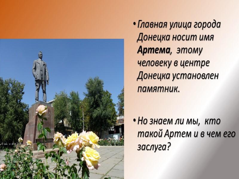 С 6 января 1919 года Советская Украина стала именоваться Украинской Социалистической Советской Республикой.