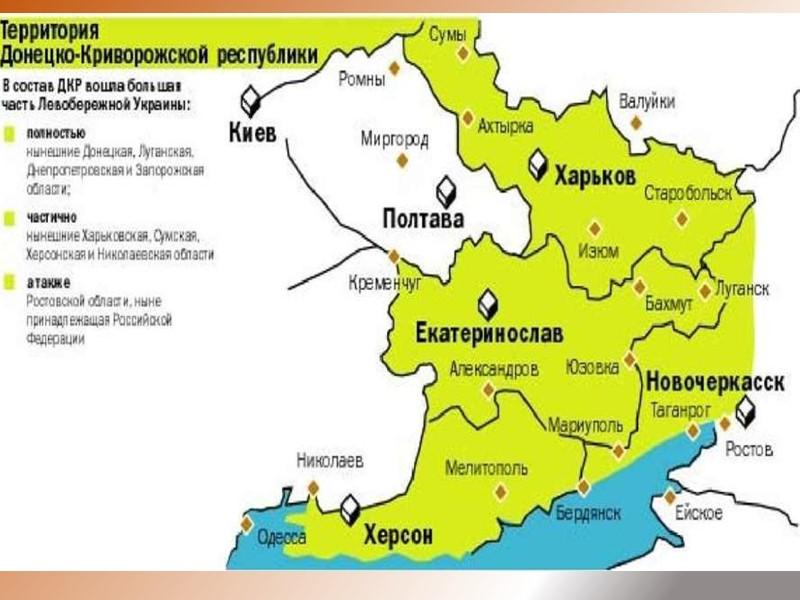 Рекомендуем почитать    Корнилов  В.  Донецко–Криворожская  республика. Расстрелянная