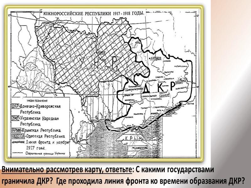 Как только император Николай ІІ отрекся от престола, 13 (26) марта 1917 года был
