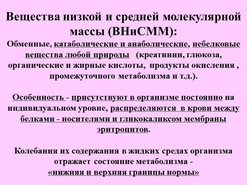 Цитаты М.Я.Малаховой (1995) и В.В.Ветрова № 4  В Стадии НЕОБРАТИМОЙ  ДЕКОМПЕНСАЦИИ