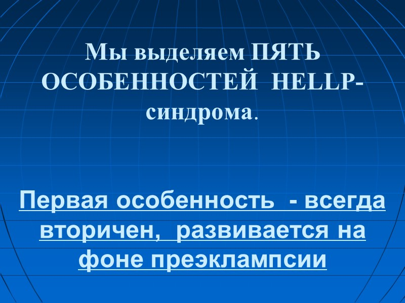 Оценка функции органов и систем  при СПОН  ( И.А.Ерюхин и С.А.Шляпников, 1997)