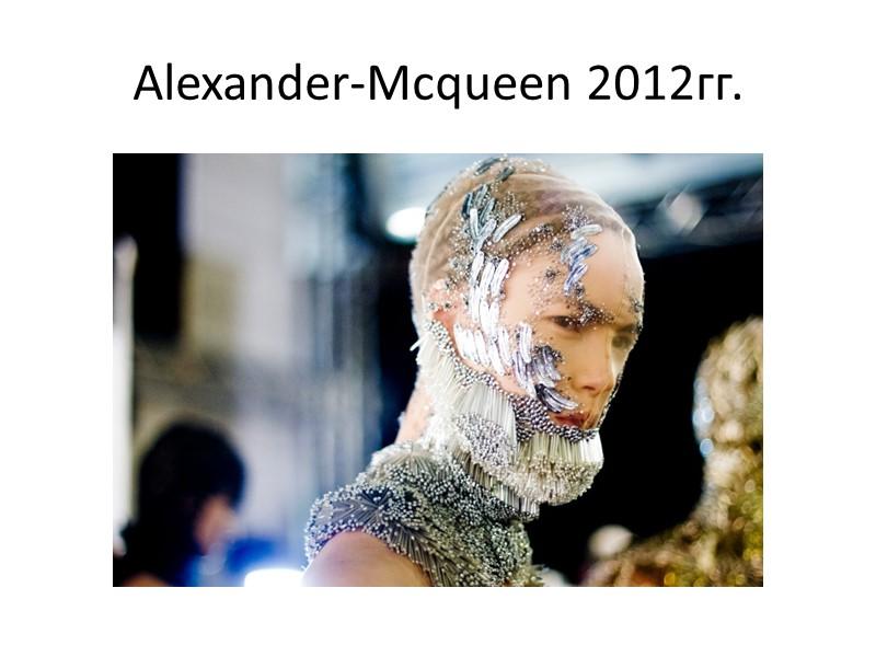 Звезды в платьях от Alexander McQueen