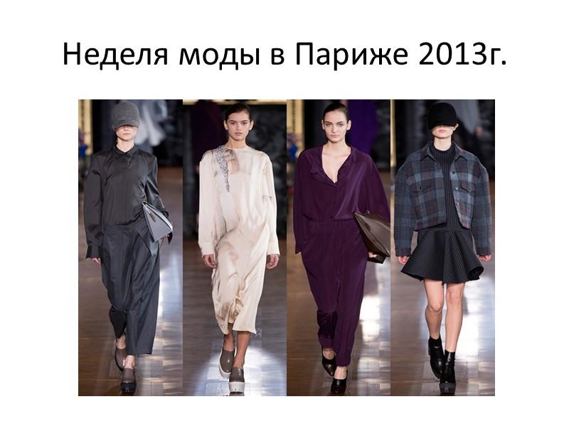 Коллекция белья от Стеллы Маккартни 2012г.