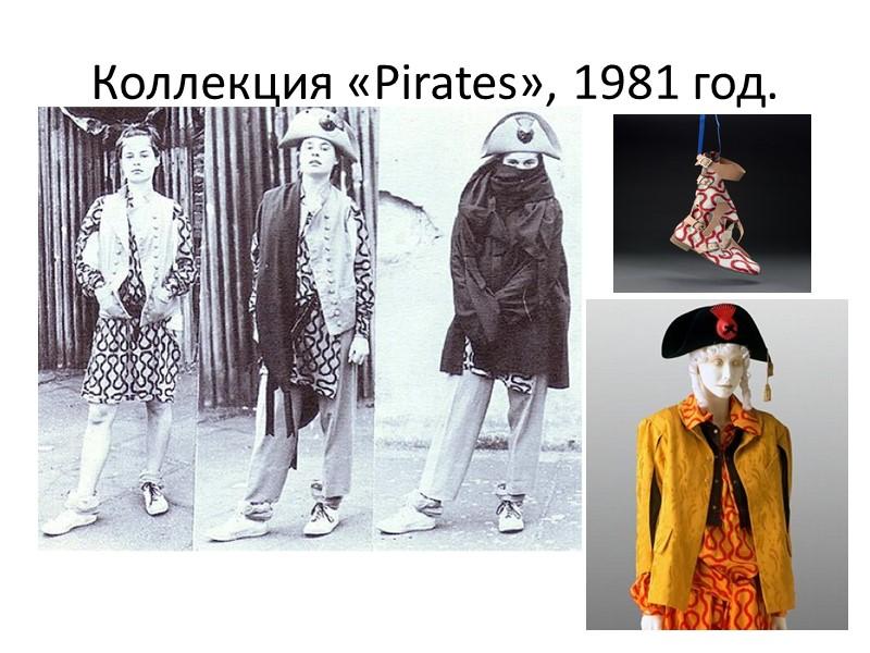 1971г.