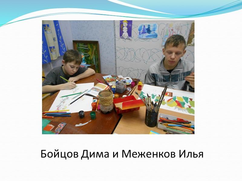 Муниципальный конкурс детско – юношеского творчества по пожарной безопасности «Неопалимая купина» п. Коноша