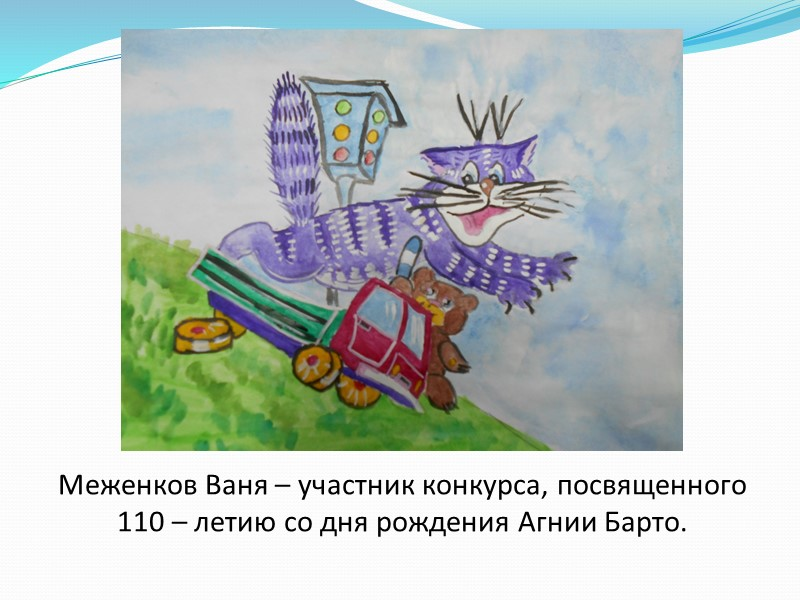 Конкурс детского художественного творчества в г. Каргополе в рамках фестиваля колокольного звона «Хрустальные звоны»