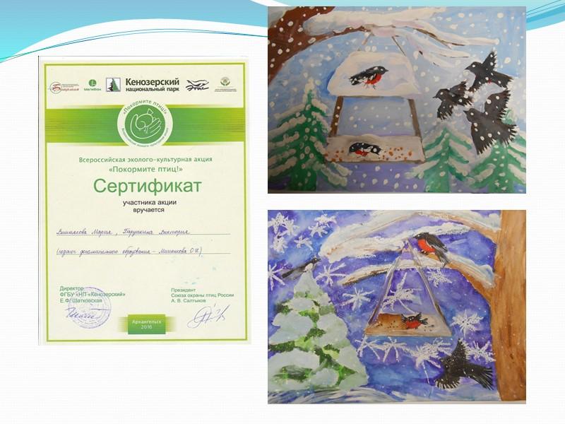 Конкурс рисунков, посвященный 110 – летию со дня рождения Агнии Барто.  Коряжемский детский