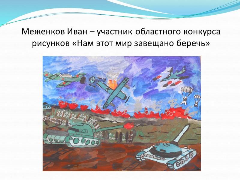 Баруткина Вика– участница конкурса, посвященного 110 – летию со дня рождения Агнии Барто.