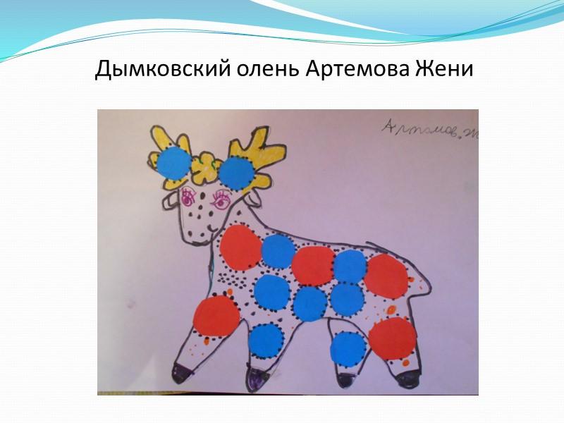 Работы Попова Никиты и Баруткиной Вики