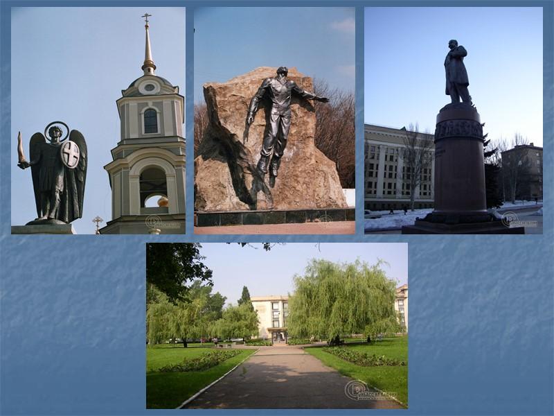 Донецкий областной художественный музей Открылся в 1955 году. Сейчас его коллекция насчитывает более 10.000