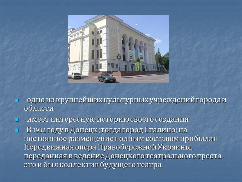 Из далекой Англии в Таганрог и Мариуполь на кораблях прибывали материалы и оборудование. К