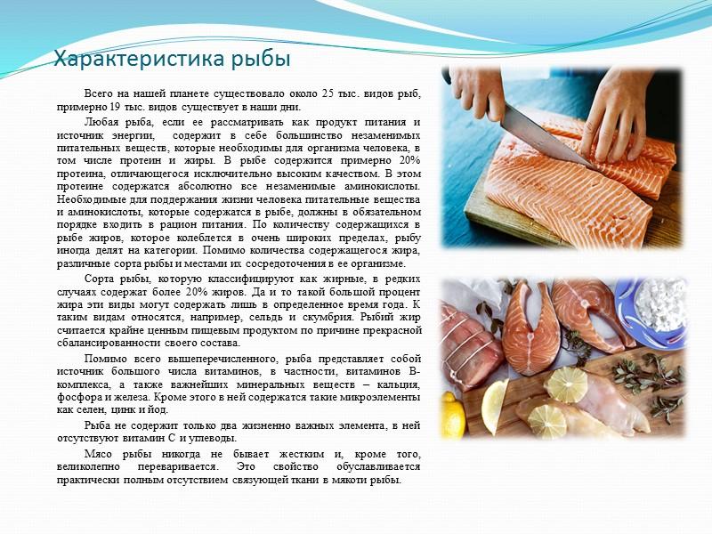 Рыба кусочками, запеченная в духовке Ингредиенты: Хек — 400 Грамм Помидоры черри — 150
