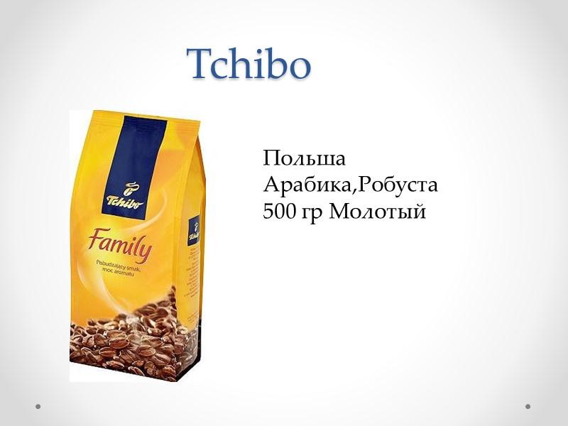 Felix  Открой оригинальный вкус арахисового масла - удовольствие, которое Вы получите, будет непревзойденным.