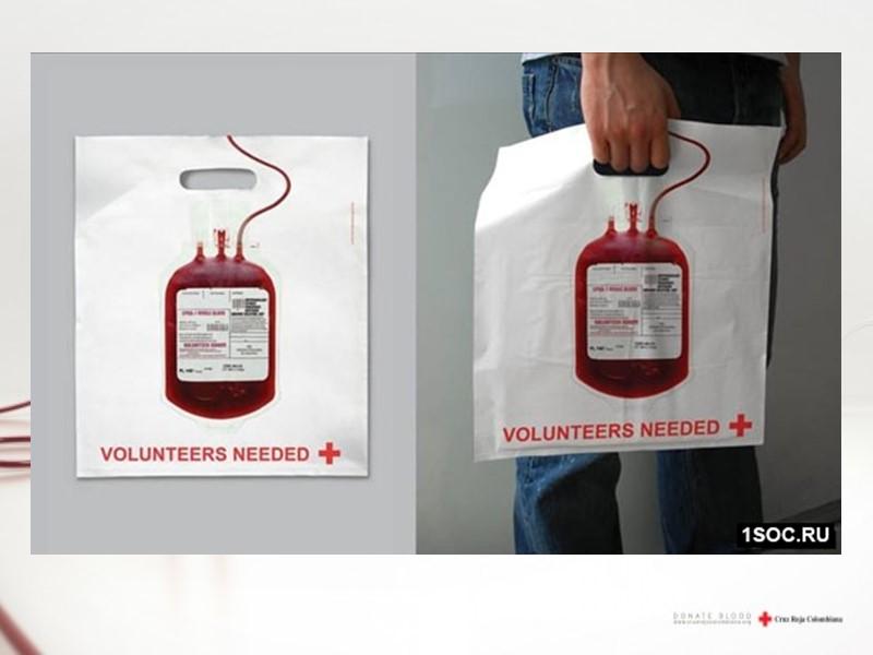 Донорам не рекомендуется  Вечером накануне сдачи крови есть жирное, жареное, острое, копчёное, молочные