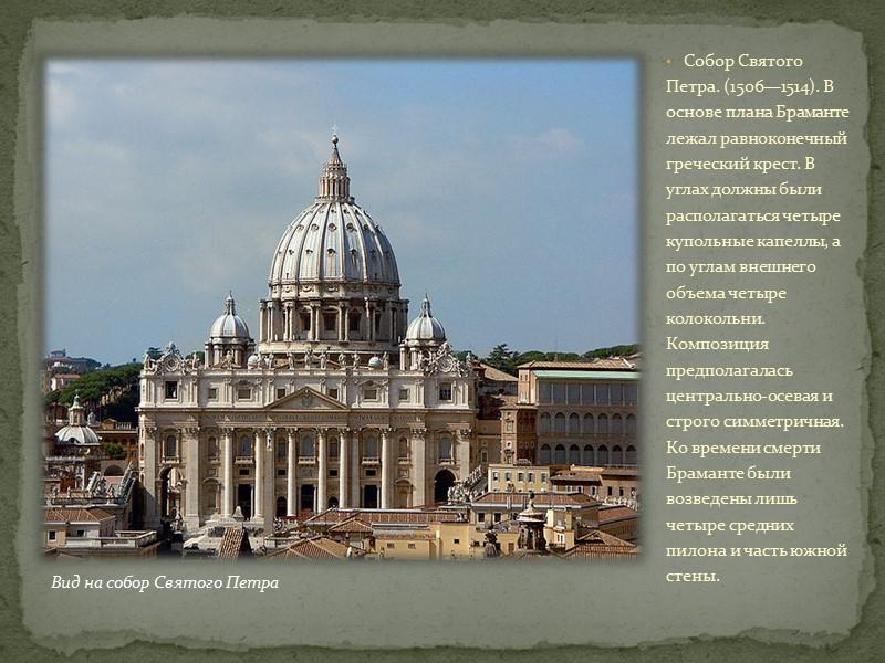 Миланский период Браманте длился двадцать лет. Он возвёл несколько зданий, например, алтарную часть церкви