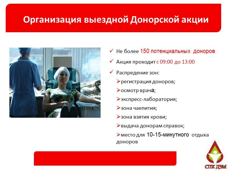 Справка донора 402/у Справка формы 402/у выдается после успешной кроводачи для предъявления по месту