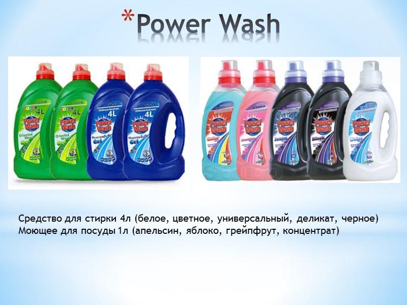 W5 Экологическое средство для мытья посуды 500 мл (гранат, лаванда) Экологическое средство для уборки