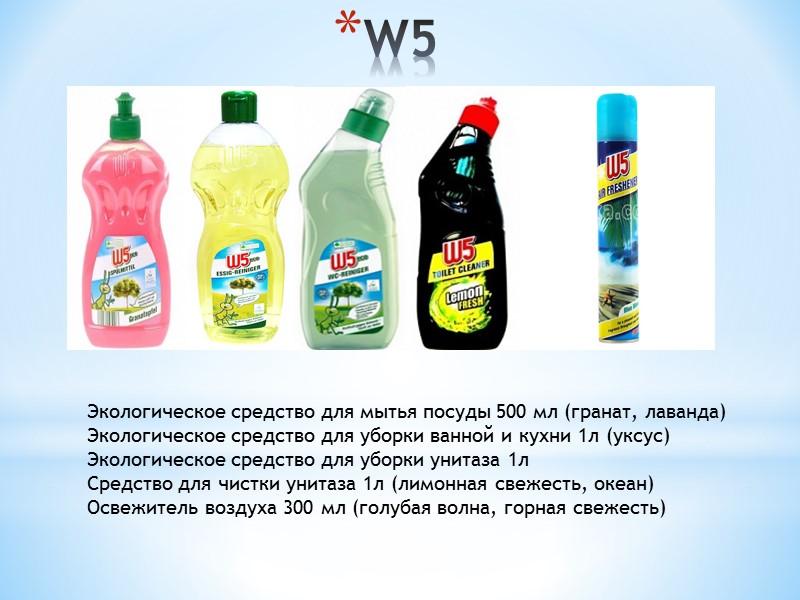 Elcos(зубная паста, щетки, гель для душа, шампунь) Паста (травы, отбеливающая, для улучшения эмали, для