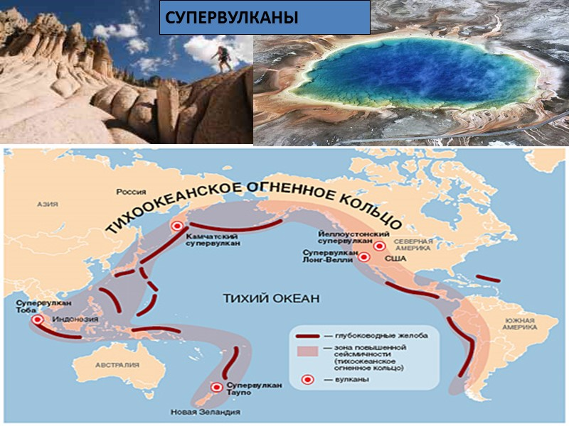 Гипотеза  Канта планетообразования  Примерно 4,5 млрд лет тому назад, исчерпав ресурсы для