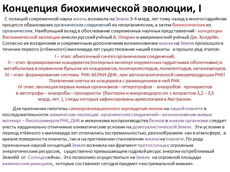 Горячая десятка катастроф на Земле . 10. Тунгусский метеорит, 1908 г. (ТМ) 9. Царь-бомба,