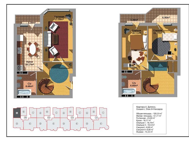 Приёмы решений застройки повышенной плотности При компоновке блок-квартир необходимо выполнить два условия: во-первых, здания