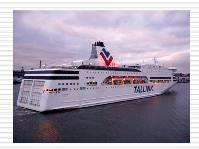Контейнеровоз Контейнеровоз - это судно для перевозки контейнеров. Их появление связано с возникновением универсальной