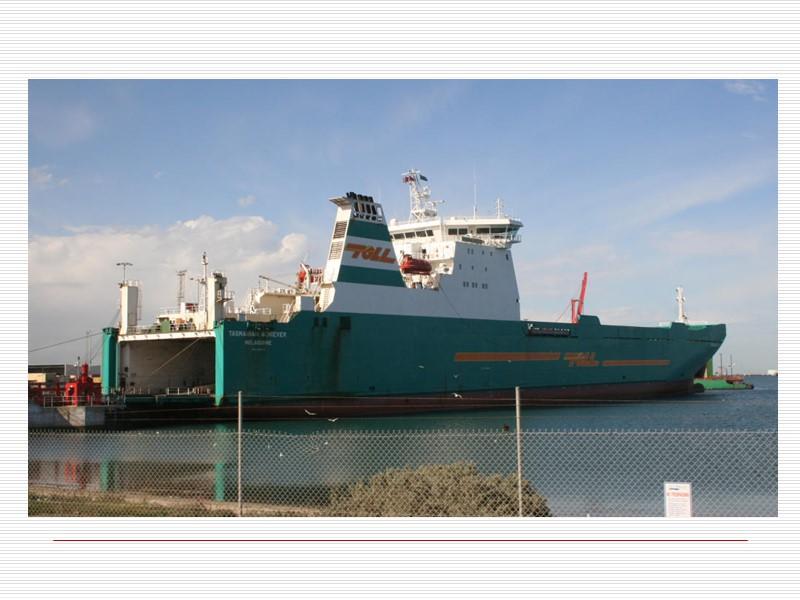 Танкер Танкер - морское судно, предназначенное для перевозки грузов наливом. К грузам такого типа