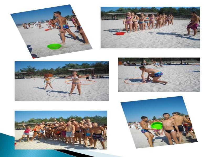 >Пляж